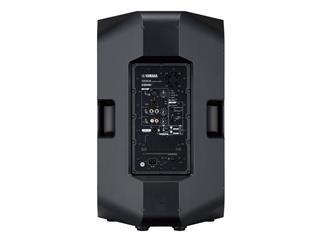 """Yamaha DXR15, Aktiver 15""""-2-Wege-Lautsprecher, 1100 Watt"""