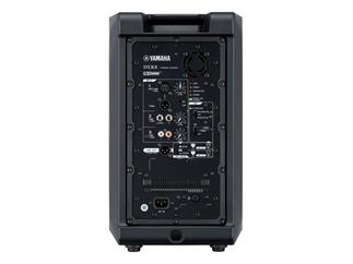 """Yamaha DXR8, Aktiver 8""""-2-Wege-Lautsprecher, 1100W"""