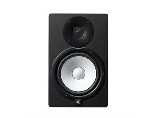Yamaha HS8  Powered Studio Monitor/120W