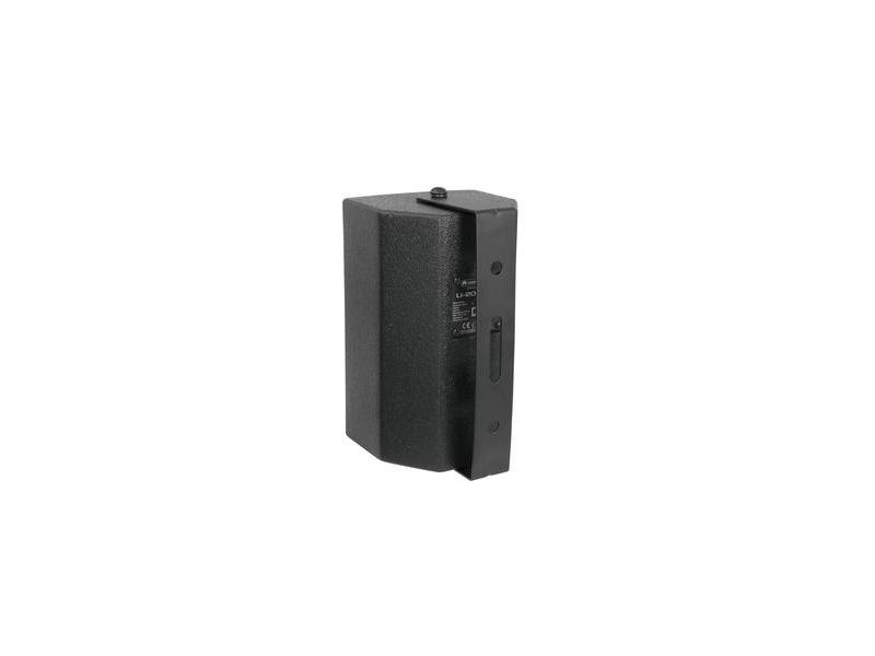 OMNITRONIC LI-204B MKII 2-Wege-Top