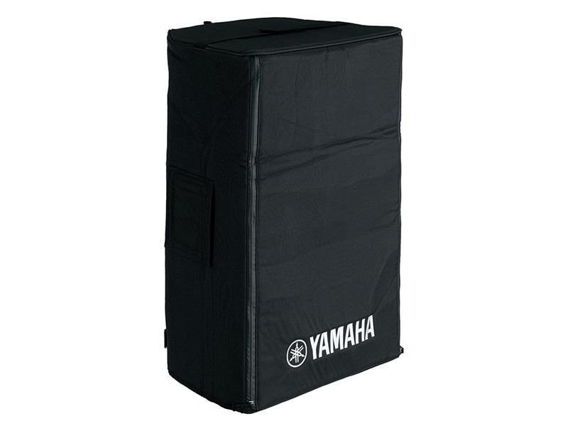 yamaha dxr15 dbr15 cbr15 lautsprecher schutzh lle cover. Black Bedroom Furniture Sets. Home Design Ideas